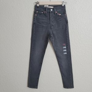 Levi's Wedgie Fit High Rise Skinny Jeans